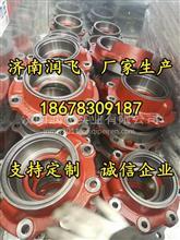 供应中国重汽挂车配件 驾驶室减速器壳 减速器 驾驶室泵车配件/18678309187