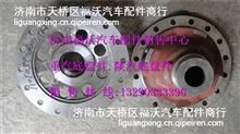 陕汽汉德HD469单级桥差速器壳/HD469-2503011