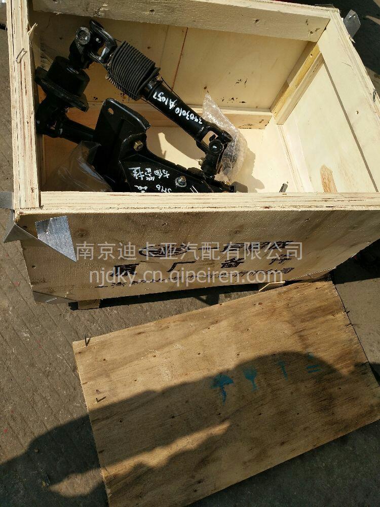 一汽青岛解放jh6驾驶室转向柱上下节总成/方向管柱总成四件套3403010