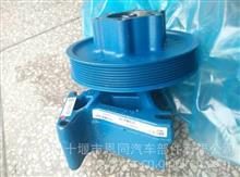 西康M11 风扇轮毂 3103513/3103513