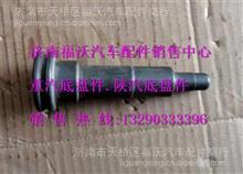 陕汽汉德HD469活塞杆/HD469-2406013