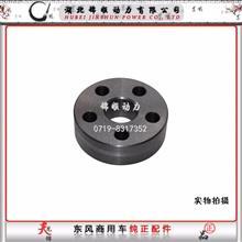东风商用车DDI75/X7发动机曲轴垫块 1005036-E4200/1005036-E4200