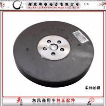 东风商用车DDI75/X7发动机曲轴扭振减震器1005060-E4200/1005060-E4200