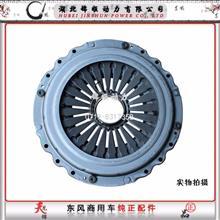 东风天龙配雷诺国5发动机离合器压盘总成/1601090-T13M0