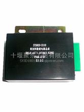 原厂供应东风天龙雨刮间歇继电器/3735020-C0100