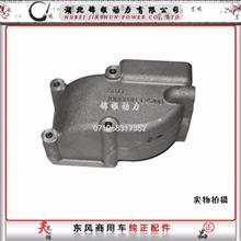 东风商用车DDI75/X7发动机进气联接管垫块/1008018-E4200