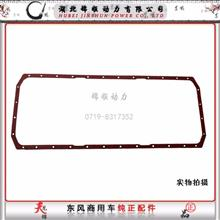 东风商用车DDI75/X7发动机油底壳垫/1009012-E4200