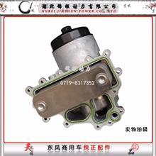 东风商用车天龙配风神DDI75/X7发动机机油冷却器芯/机冷芯总成/1013010-E4200