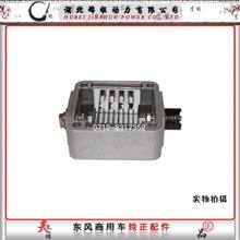 东风商用车DDI75/X7发动机进气预热器总成 /1015010-E4200