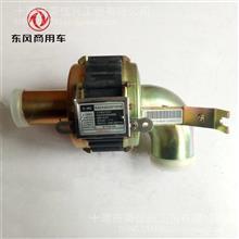 东风军车柴油机低温起动进气预热器3960564/3960564
