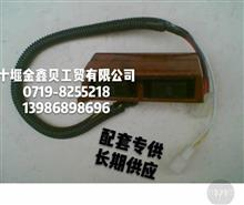 东风1290/1230汽车电动玻璃升降器开关61A06-04009/010/61A06-04009/010