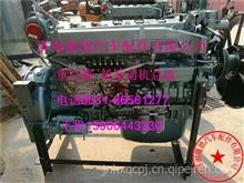 重汽HOWOA7豪沃336马力欧三搅拌车大泵发动机总成/重汽发动机总成