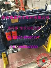 重汽HOWOA7豪沃371马力欧三搅拌车大泵发动机总成/重汽发动机总成