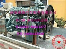 重汽HOWOA7豪沃336马力国三搅拌车大泵发动机总成/重汽发动机总成