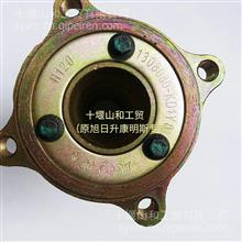 现货供应原厂1308080-kDIY0东风天锦风扇法兰/1308080-kDIY0