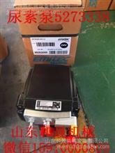 厂家直销尿素泵5273338【依米派克上海公司生产】/5273338