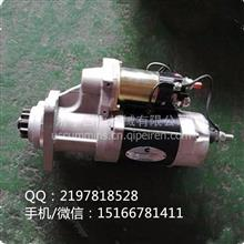 进口原厂5284084康明斯5284084国产装机-量大价低/2871256启动电机3103916起动机3103305、3102920