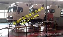 豪沃A7驾驶室总成 豪沃T7H高顶驾驶室总成/重汽驾驶室事故车配件