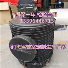 豪翰空滤总成 空气滤清器滤芯价格 重汽豪翰空滤总成WG9525190130/专卖重汽豪翰驾驶室配件厂家