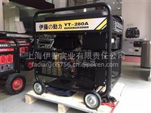 YT280A伊藤发电焊机/YT280A