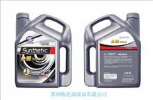 金霸S500全合成汽油车发动机油4L/SN/CF