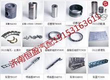 C04AL-04AL603+B排气门/04AL603