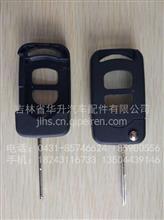 一汽解放J6原厂车门遥控钥匙胚子/3746070-A01