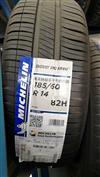 米其林轿车子午线轮胎/185/60R14