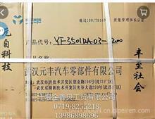 YF3501DA03-100/200前右制动器总成(制动钳)/YF3501DA03-100/200