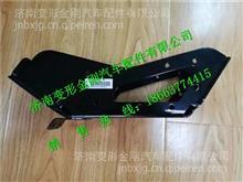 LG1613441381重汽豪沃HOWO轻卡加强型右支架总成/ LG1613441381