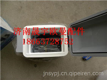 欧曼ETX车载冰箱/欧曼ETX车载冰箱