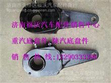 陕汽汉德桥矿车配件后制动调整臂/DZ9112340187