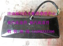 陕西同力重工后信号灯总成/XH8-7