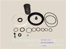 华菱星凯马、汉马、星马、华菱重卡离合器分泵修理包/1604A4D-00-A