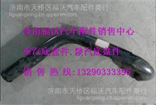 陕西同力重工散热器出水管/8613000007