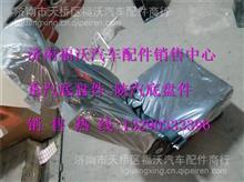陕西同力重工座椅总成/HT911