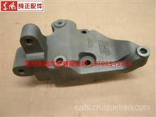 C5262063东风天锦康明斯发动机空调压缩机支架/C5262063东风纯正配件经销商