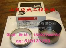 陕汽SX4256NT324Z牵引汽车西康345发动机凸轮轴衬套3820566/3820566