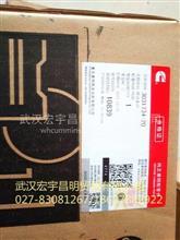 供应重庆康明斯NT855发动机配件转速表3031734//3031734-20