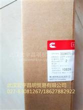 供应重庆康明斯K19/K38发动机配件传感器3034572//3034572-20