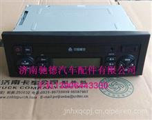中国重汽原厂豪沃A7CD机收音机A7收音机MP3收放机MP3(T7M车型)/WG9925780003