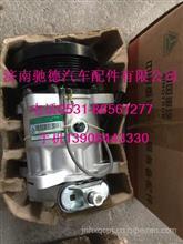 200V77970-7028重汽汕德卡C7H制冷空调压缩机/200V77970-7028