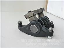 东风天龙康明斯发动机气门摇臂总成 摇杆/C3964714 C5253887