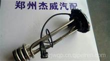 液量传感器/5293533