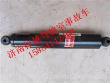 DZ15221443020陕汽德龙新M3000横向减震器/DZ15221443020