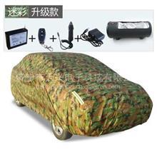 天迪汽车通用全自动智能遥控车衣车罩现货厂家批发/SD31