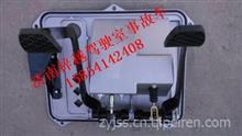 DZ97189230600陕汽德龙新M3000离合器制动踏板机构总成/DZ97189230600