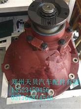 安凯485主减速器总成HFF2402100CK1TG6/HFF2402100CK1TG6