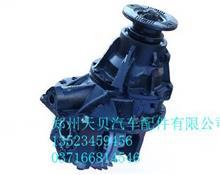 安凯欧曼中桥主减速器(I=5.73)HFF2502100CK9GOMB/HFF2502100CK9GOMB
