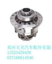 安凯中桥轮间差速器总成 HFF2503030CK9G/ HFF2503030CK9G
